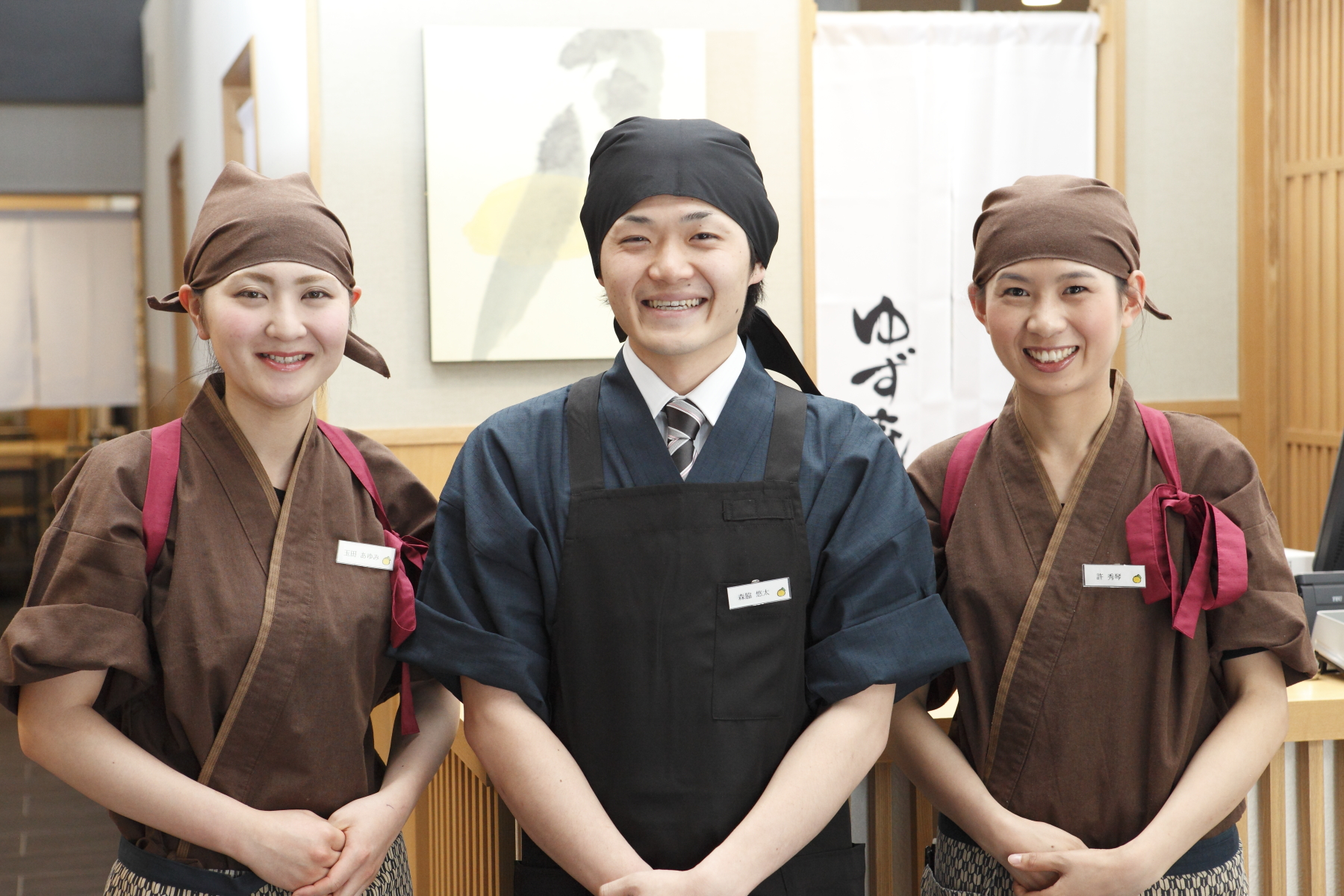 【オープニングスタッフ募集】年間休日107日 ゆず庵の店長候補 オープニングスタッフ